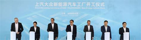 VW Building Chinese EV Factory that will Produce 300,000